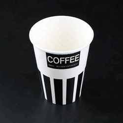 16oz Double Wall Custom Logo Printed restaurant Kraft disposable paper coffee cup