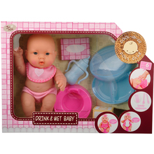 10.5 inch drink & pee silicone reborn baby dolls for sale prices