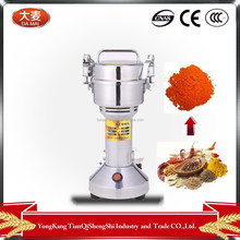 250g new products in household appliancs mini mixer grinder for home Coffee Grinders