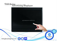 "22"" LCD Advertising Player for Game Shop"