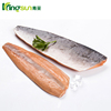 fresh frozen pink salmon slice fillet