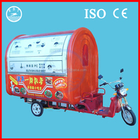 food tricycle cart for sale/tricycles motorcycles/tricycle three wheel motorcycle