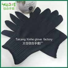 Black cut resistant gloves anti cut stainless steel gloves