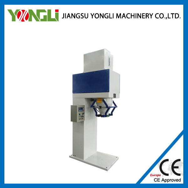 Professional packing machine for pellet