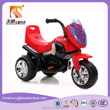 2017 hot sale kids mini 3 wheel motorcycles battery with good quality