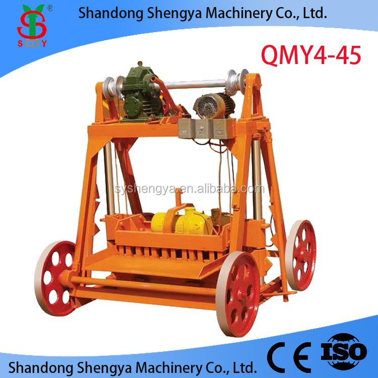 QMY4-45 small manual mobile concrete hollow block making machine