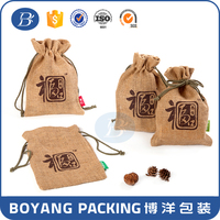 Hot Sale Luxury Handmade fancy jute bag cocoa beans