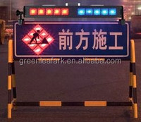 solar powered LED road Traffic rectangular construction Signal or road traffic construction signs