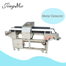 Factory price high quality metal detector food, electronics, diaper, sanitary napkin Metal detector machine made in China