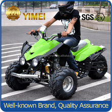 150cc three wheel sport ATV for two persons