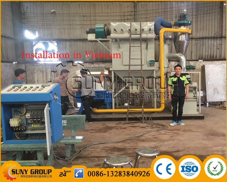 Energy-saving Scrap Metal Separating Machine