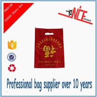 2015 China promotional punching printing non woven shopping bag