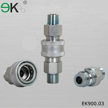 Quick Disconnect Coupler ,Hydraulic Quick Coupler Male Socket,quick coupling