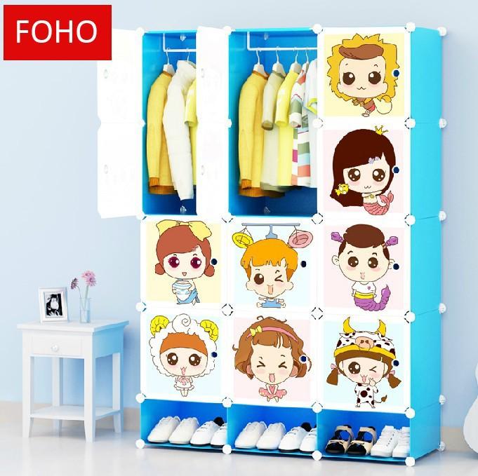 Ikea Guardaroba Per Bambini.Ikea Portatile 12 Assemblare Cubetti Di Plastica Fai Da Te Bambini