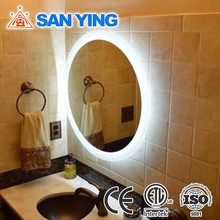 2016 New design bathroom acrylic lighted illuminated mirror with magnifier