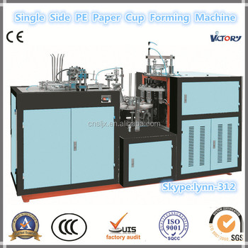 2014 Best Sale CE Standard Automatic Paper Cup Making Machines,Paper coffee cup machines
