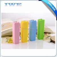 Cheapest portable charger power bank for promotion gift 2600 mah ROHS Power bank for smartphones