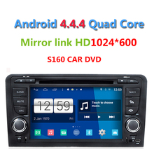 2015 Newest S160 Android 4.4.4 Car DVD player for Audi A3/S3/RS3 with radio Wifi GPS navigation Quad Core HD 1024*600 Screen