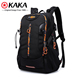 high quality outdoor school sports bag backpack outdoor hiking promotion water proof backpack