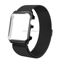 Stainless Steel Mesh Magnetic Replacement Wrist Band with Metal Protective <strong>Case</strong> for Apple Watch Series 3 Series 2 Series 1