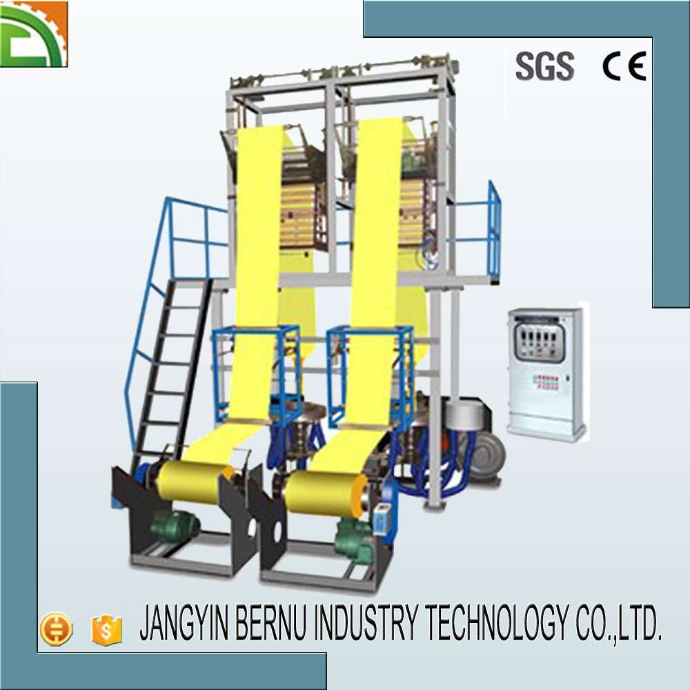 two layer the film t shirt bag making double rewinding extrusion machine
