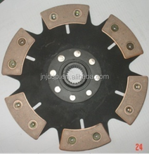Hight quality RACING VEHICLES CLUTCH DISC FOR MAZDA 48574CB6