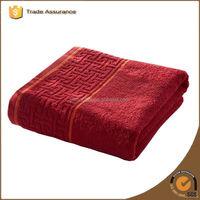 Gift Holiday 100 cotton bath Towel Set