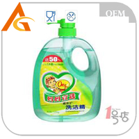 detergent formula dishwashing liquid kitchen cleaning with different size