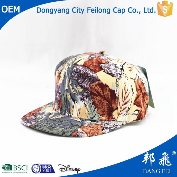 Brand new small size children snapback hat with high quality