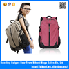 China Travel Leisure Bag Oxfrod Durable School Backpack Bag With Laptop Compartment