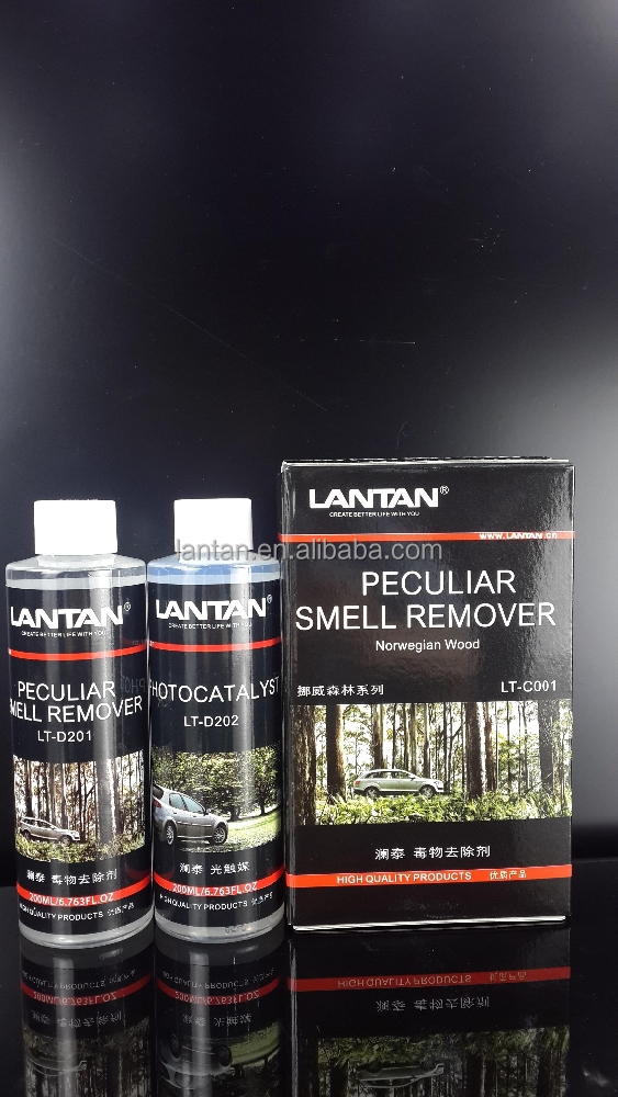 Lantan air purification set