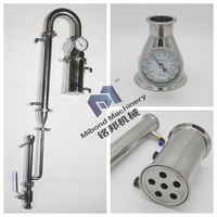 Hot Selling Wholesale 1-20kW Adjustable Ethanol Distillation Equipment