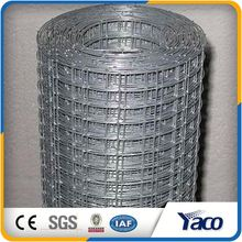 high quality welded wire mesh cage welded wire mesh stainless