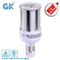 Led garden light 12w 16w 20w 24w for sale