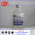 Poultry Medicine Vitamin C injection Supplier
