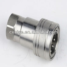 "Hydraulic quick coupling water 1/8""BSP male Coupler"
