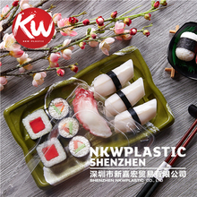 KW-0008DTC disposable Blister Plastic Food Container for packing