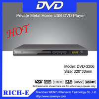 sample testing welcomed ! 320mm cheap dvd player portable dvd player without screen