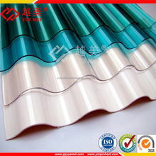 Polycarbonate Corrugated Sheet PC Roofing Panels Plastic Greenhouse Roof Material