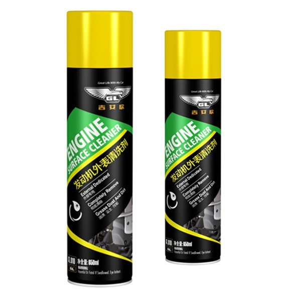 engine wash cleaner for car care products