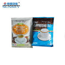 Personalized fashion eco-friendly food packaging coffee bag packaging