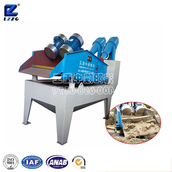 River sand extracting machine, sand extraction machine