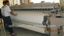 AIR JET LOOM WITH ISO,260CM,textile machine