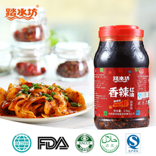 2.5kg cooking use spicy chili oil