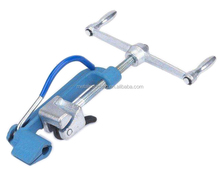 High Quality and durable Electric steel band cutting tools and Stainless steel strapping tools