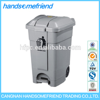70 liters yellow medical trash can,medical trash can,plastic medical trash can