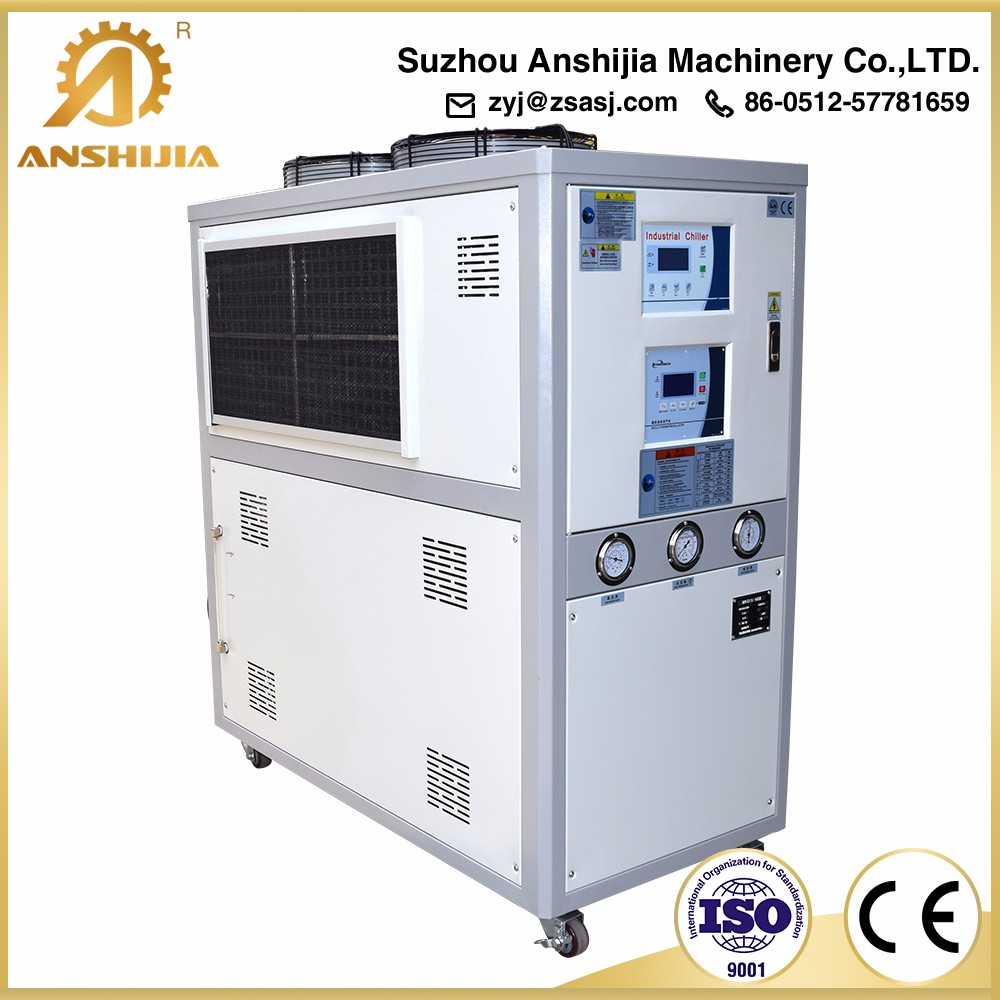Low Temperature Screw Type Cooled Water Chiller Unit