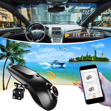 hd wifi car dvr camera 1080p night vision infrared car camera recorder vehicle car dash cam wifi video recorder With Sim Card