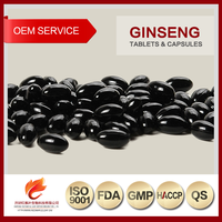 Panax Red Ginseng Extract Soft Gels,Capsules,Chewable Tablet,Softgels,supplement - Manufacturer,Price,OEM,Private Label