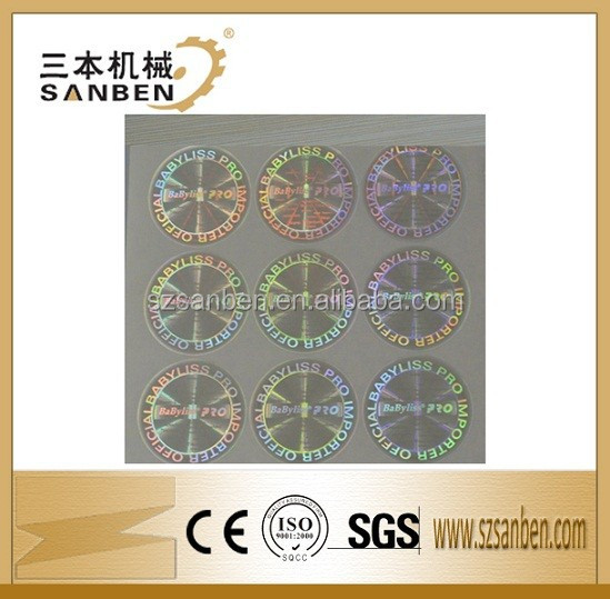 SanBen custom Hologram self-adhesive sticker laser label / laser label hologram printer